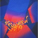 Double standard - 1992 - 200x140cm - canvas, acrylic
